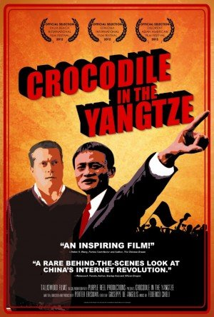 Crocodile-in-the-Yangtze-300x444